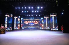 《星空少年》优秀艺术特长生全国颁奖盛典活动于2019年1月28日在中国横店举办