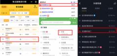 """《东宫》开播跻身全网热度Top3 """"糖里带渣""""锁定女性观众"""