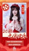 鞠婧t登两台元宵晚会 四川话小品央视首秀