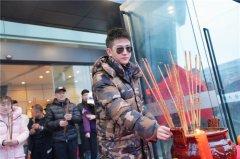 电影《临时人生》火热开机 热血青年韩宇辰正义上线