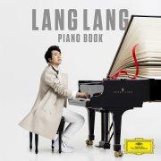 朗朗2019全新专辑《钢琴书》将于3月29日发行