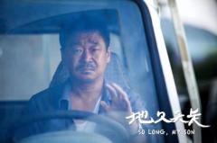 带着爱与记忆负重前行, 这部创造中国电影历史的片子你值得买票