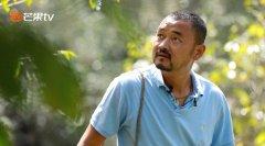 芒果TV《我的青春在丝路》云南小伙扎根东帝汶13年成咖啡王子