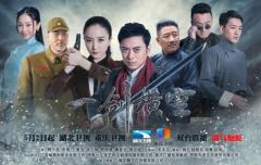 《一剑横空》人物海报首发 樊少皇李倩解锁全新角色