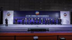2019第14届斯迈夫国际体育消费展览会在京盛大开幕