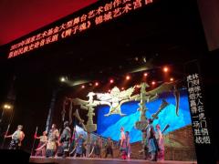 献礼祖国70年华诞 阿坝州大型音乐剧《辫子魂》惊艳首演