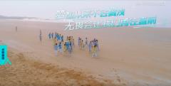 实力派责任担当 吉利汽车携手《创2》展现中国青年和企业好榜样