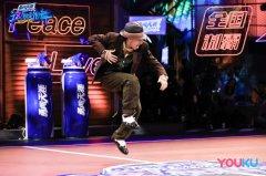 《这就是街舞》第二季最强抢位赛,比拼胶着队长被罚俯卧撑