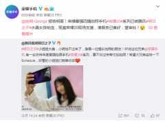 锁了!荣耀20系列成腾讯《明日之子》水晶时代官方指定手机,小姐姐都爱用!