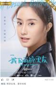 """网剧《我的白鲸男友》定档爱奇艺 李俊辰倾情演绎""""大海的传说"""""""