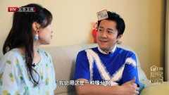 蔡国庆:我怎么这么好看 不老男神《向往的星居》对儿子频频爆料