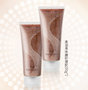 TST柔润身体磨砂凝胶,给你想要的肌肤柔滑之美