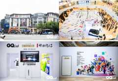 GQ实验室「挺好的」展闪耀杭州 引领生活方式彰显无限魅力