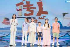 金鹰卡通卫视:《龙的传人3》国学Battle 再掀热浪,国学小神童引郦波抢招为徒!