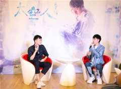 吴青峰听歌会极具视听冲击力 新专辑《太空人》9月6日正式发行