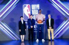 李易峰、吴谨言、周一围、范丞丞、郑云龙等艺人将与湖人和篮网球员同场竞技