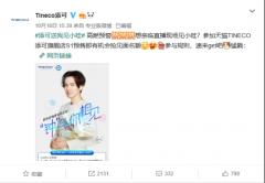 钟汉良将于《解放了》首映日做客添可直播间,疗愈家务精分综合症