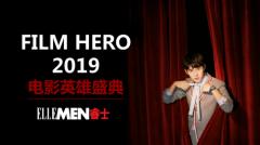 """虎牙全程直播 """"电影英雄""""颁奖典礼,11月14日群星集结"""