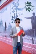 """何中华《迷局破之深潜》开机 """"杨梓铭""""温暖诠释信仰的力量"""
