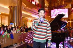 酷狗直播年度盛典声家班跨年晚会在广州K11举行 直播歌手轮番献唱赢得广泛关注