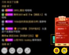 春节福利送不停,登录YY直播瓜分百万红包